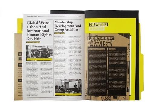 Amnesty International Hong Kong Annual Report 2010 on the Behance Network #print #annualreport #brochure #typography