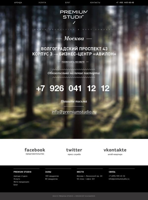 Web By Ilya Bagaev on Behance #web