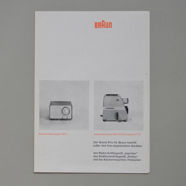 Braun Cover #braun #cover #design #columns