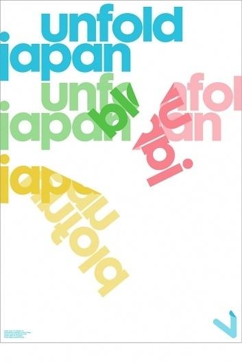 Blanka    Supersize #madethought #unfold #poster #blanka