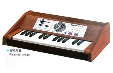 miniorgan - UNKNOWN, 103 MINI GAN (1979) #toy #design #70s #product #vintage #music #organ #japan #instrument #keys