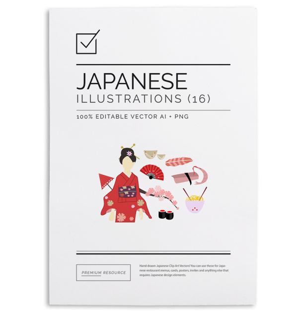 Hand Drawn Japanese Clip Art $9.00