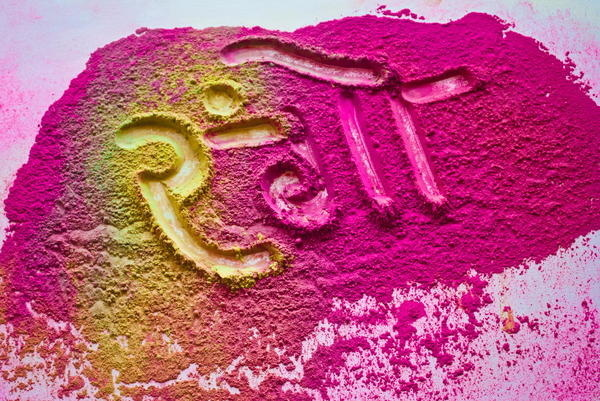 Colors #font #text #gallery #festival #infected #hindi #holi #colours #indian