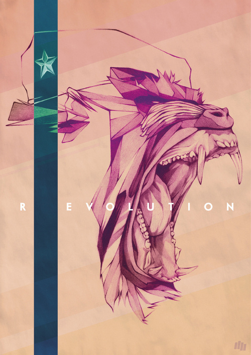 R EVOLUTION by Dani Blázquez #teeth #roar #pink #bite #monkey #illustration #snarl #painting #purple #mouth