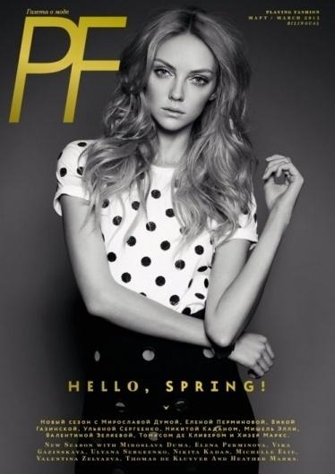 Merde! - Magazine #magazine