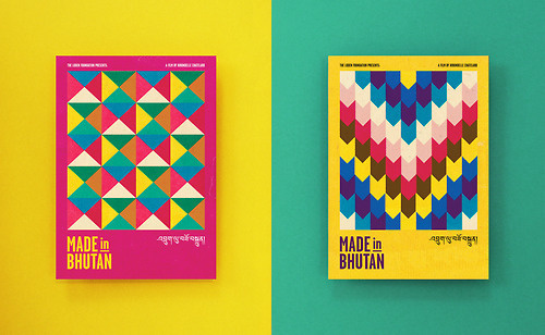Tumblr #bhutan #pattern #card #design #graphic #poster #postcard #paper