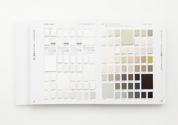 plentyofcolour_ichiro2 #grid #layout #tone