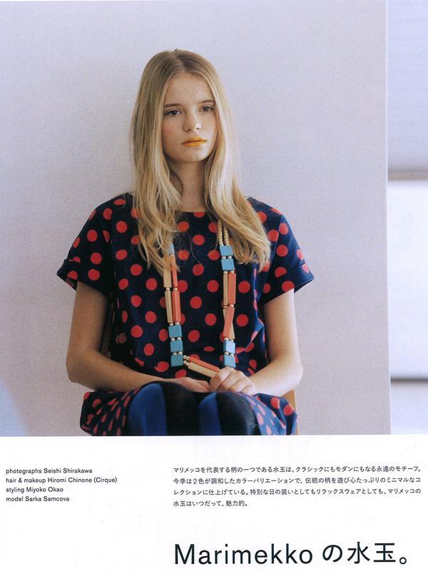marimekko via happymundane #marimekko #pattern #girl #color #bold #neat #hot #photography #ad #cool