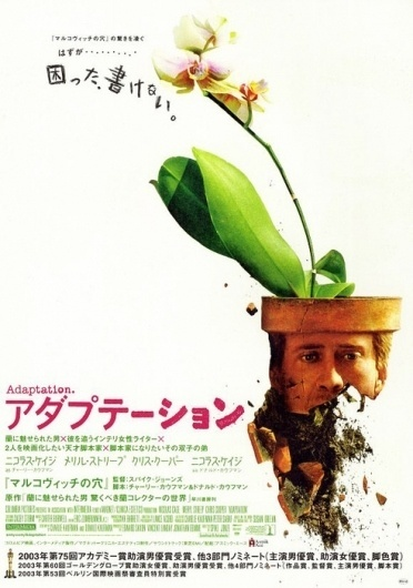 GIOR KONDUCTA #cinema #japan #poster