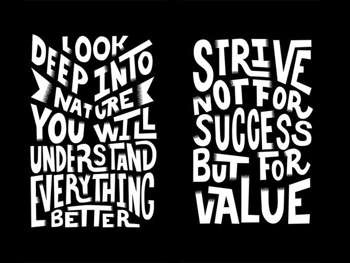 Einstein Quotes #lettering #quote #einstein #type #typography