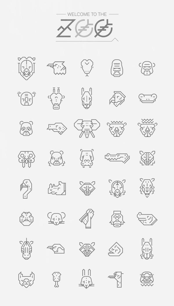 NICOLAS GALKOWSKI #icon #sign #zoo #picto #symbol #animals