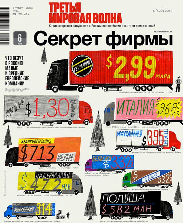 Editorial Illustrations. #illustration #editorial #magazine