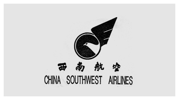 china southwest airlines logo #logo #china #airline