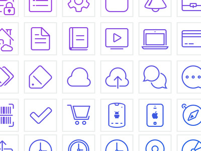 ShopSavvy Line Icons #icons #android