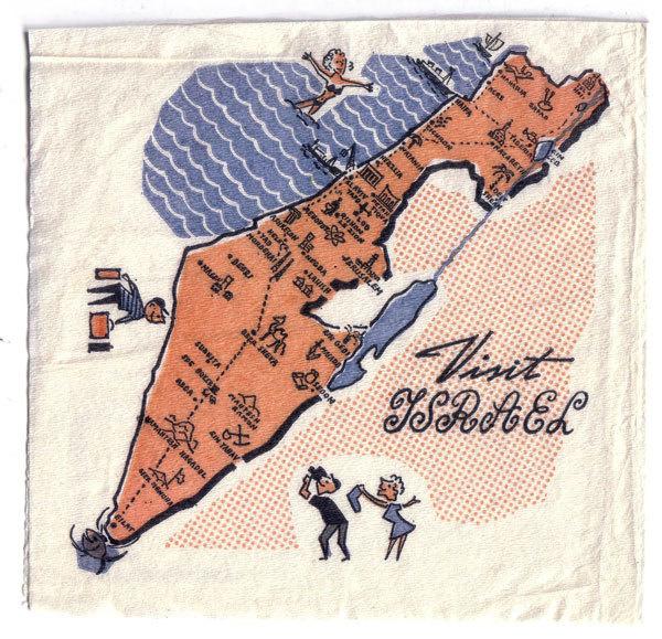 Vintage Israeli napkins #60s #napkins #design #vintage #israel #50s