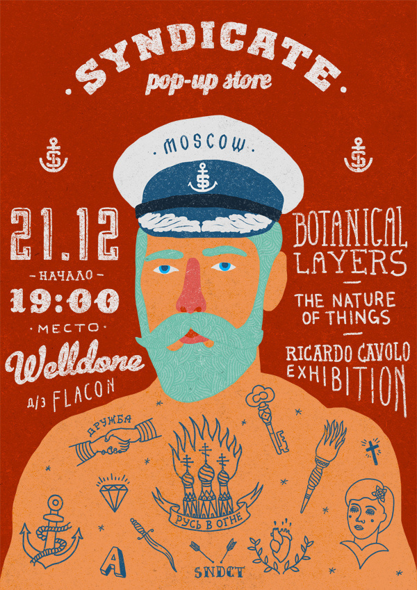 SNDCT pop up store in Moscow #sndct #orka #illustration #poster #abo #typography
