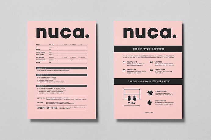nuca Brand corporate Design branding by eggplant factory beauty cosmetic cosmetics beautiful pink violet typography minimal japan branding g
