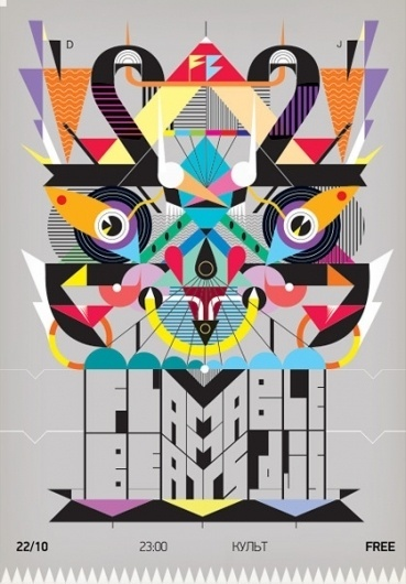 Posters on Typography Served #colorful #pattern #poster #ornate