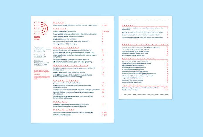 Parachute by Plural #graphic design #print #program