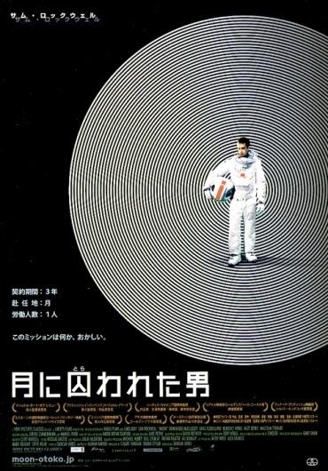 Gurafiku: Japanese Graphic Design #japanese #graphic #design #poster #film