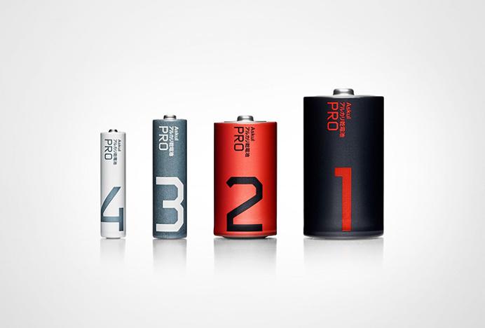 Askul (Batteries) by Stockholm Design Lab #design #product