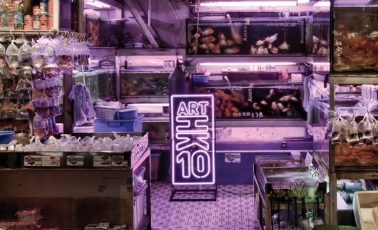 Art HK   The Plant