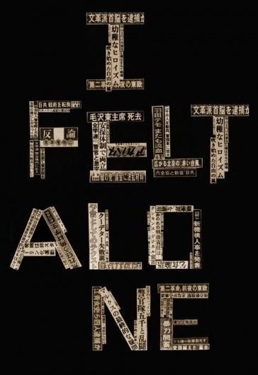A E R O S Y N - L E X #design #collage #typography