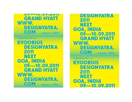 Kyoorius Designyatra 2011 : SUEH LI #tan #sueh #kyoorius #designyatra #li #identity