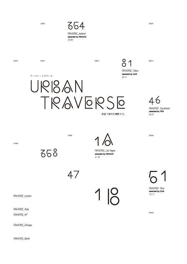 URBAN TRAVERSE #poster #typography