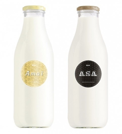 Beverage   Lovely Package   Page 7 #packaging