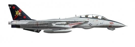 Aircraft illustration #illustration #aircraft