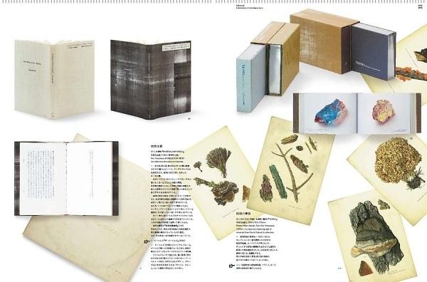 Idea Mag Com Idea Magazine Idea No 349
