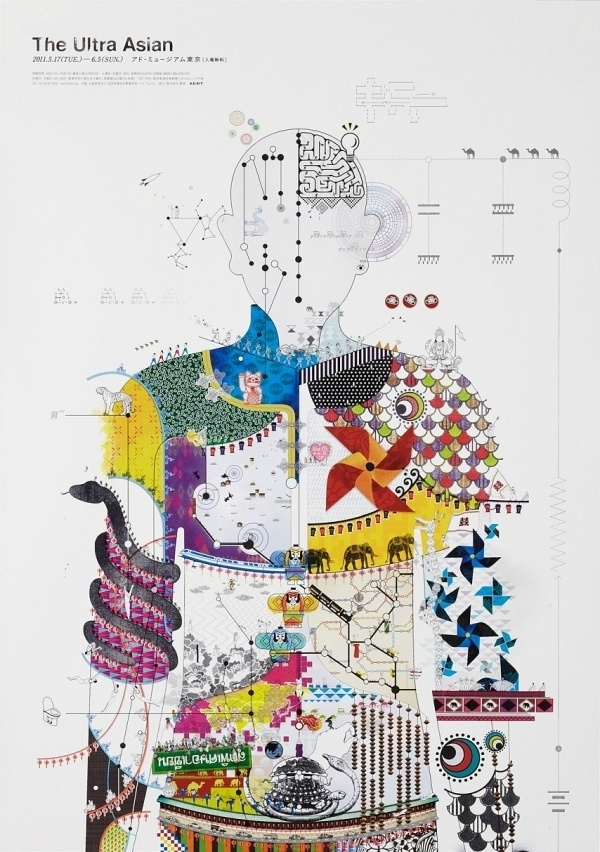 ultra_asian21-854x1213.jpg 854×1213 pixels #2012 #print #cannes #poster