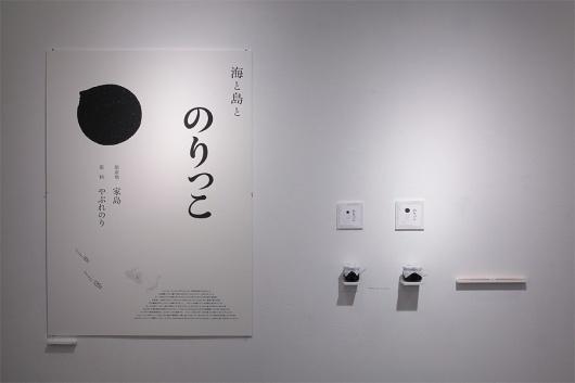 JAGDA新人賞展 - Daikoku Design Institute #print #japanese #design #typography