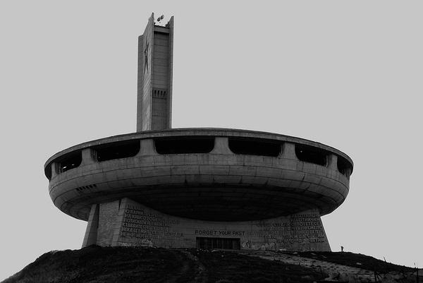 photo #communism #buzludzha #monument