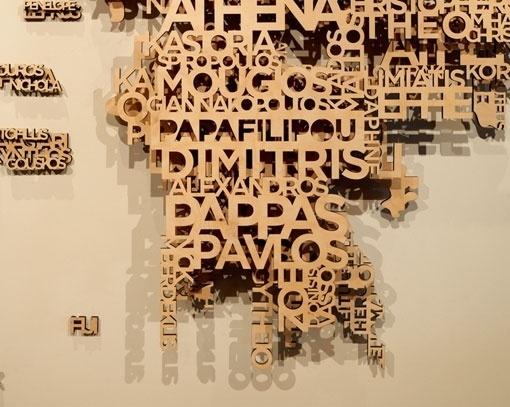 Design Work Life » cataloging inspiration daily #map