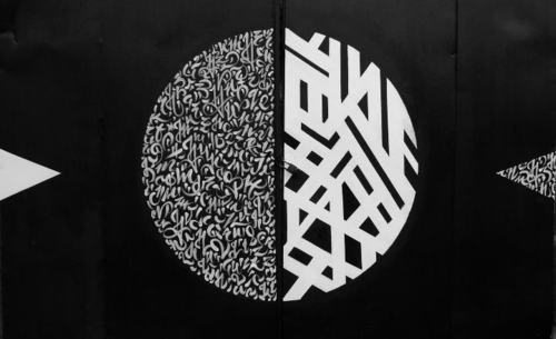 BLAQK (>O) #calligraffiti #blacqk