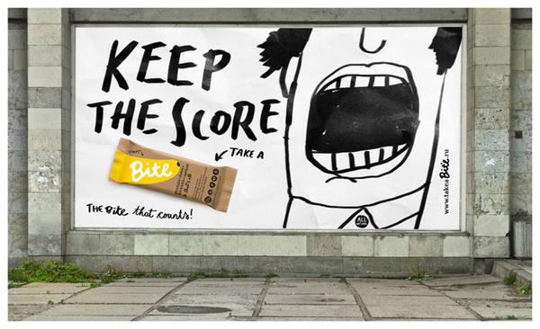 PGS_Bite_bilboard_.jpg #ink #packaging #food #advertising #illustration #advert