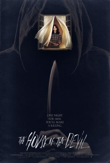 Palace #kellerhouse #house #of #design #the #devil #illustration #palace #poster #film