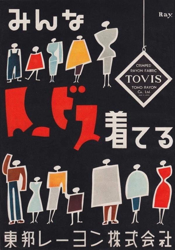FULL STEEZIES #japanese #design