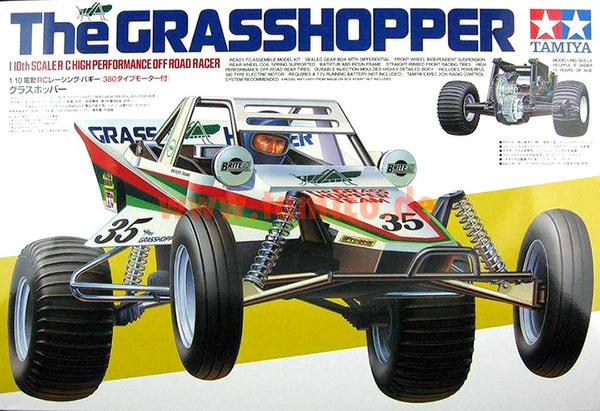 Tamiya The Grasshopper #illustration #retro