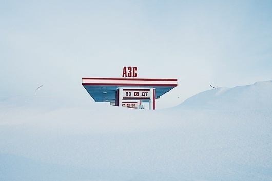 Gas Stations on Photography Served #inspiration #landscape #photography #photographer #station