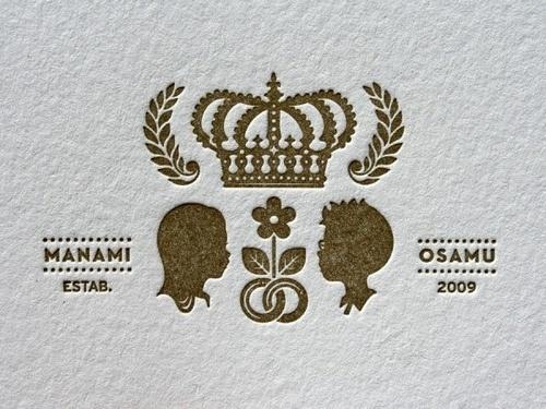 kyoto letterpress wedding invitations | beast pieces | Flickr - Photo Sharing! #invite #illustration #wedding