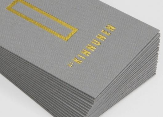 Lotta Nieminen #logo #print #stationery
