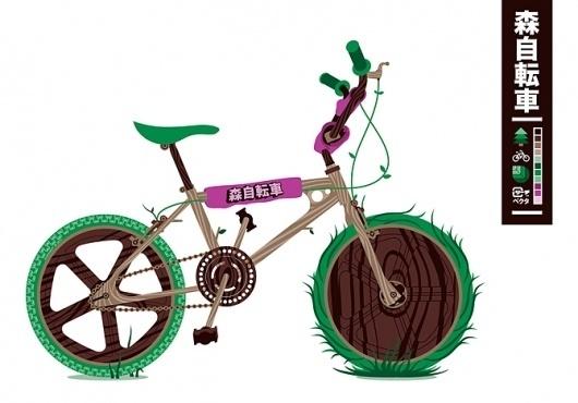 sodavekt #bmx #cycle #sodavekt #re #cycling
