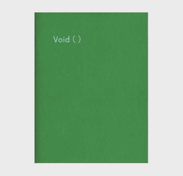 qubik 04 #book #green