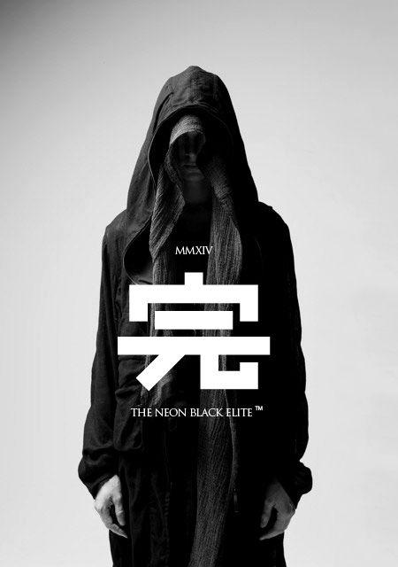 The Neon Black Elite
