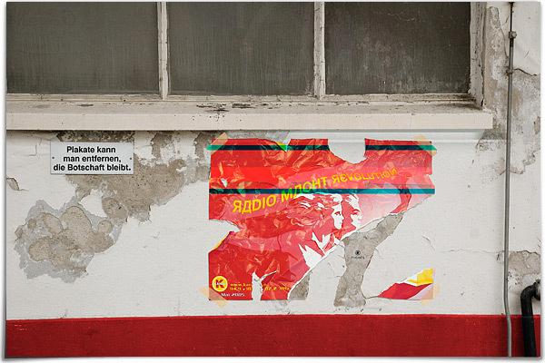 phosphat.ch Plakate Kanal K #plakat #k #kanal