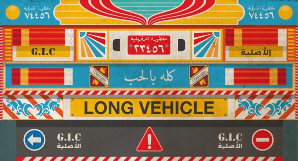tailing art on Behance #truck #folklore #folk #egypt #maximalism #back #art #street