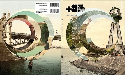 5640172604_2f07ccca19_z.jpg (640×385) #design #cover #photography #vintage #circle #magazine #typography